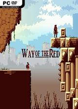 红色之路 英文硬盘版