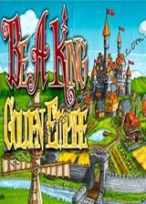 王者之路3:金色帝国 英文免安装版