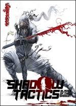影子战术:将军之刃 3DM免安装中英文试玩版