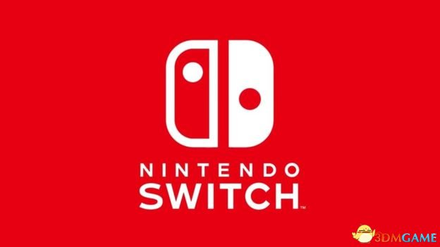 分析称Switch定价249美元最合适 超299美元有危险
