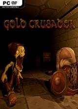 黄金十字军 英文免安装版