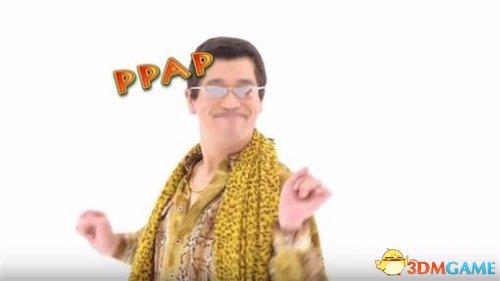 洗脑神曲《PPAP》火爆全球 演唱者表示收入为零