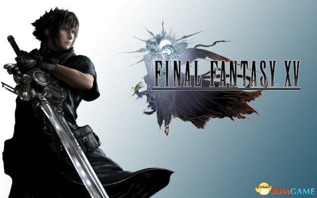 《最终幻想15》PS4与PS4 Pro版之间究竟有何区别
