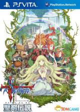 圣剑传说 最终幻想外传 美版