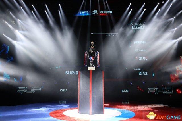 CGU2019年度盛典完美落幕,骚男荣获冠军导师