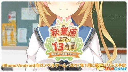 Mad City 日本松户市政府强势参战C91亲自卖游戏