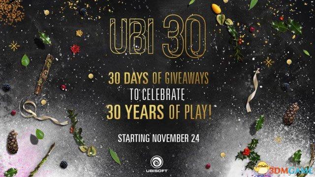 育碧30周年庆典福利一整月 狂战士信条免费领取