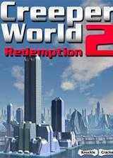 爬行世界2:赎回 英文免安装版