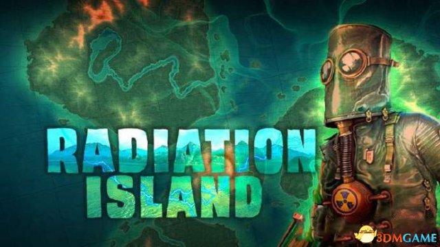 经典游戏《辐射岛》移植Steam 15元畅玩辐射世界