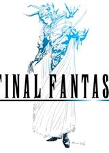 最终幻想1 简体中文免安装版