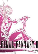 最终幻想2 简体中文免安装版