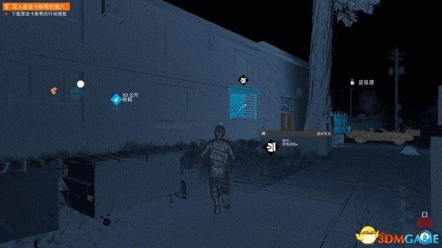看门狗2 图文攻略 全关卡支线任务流程全收集攻略
