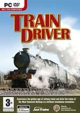 火车司机 英文免安装版