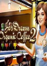 乔的梦想:有机咖啡店2 中文免安装版