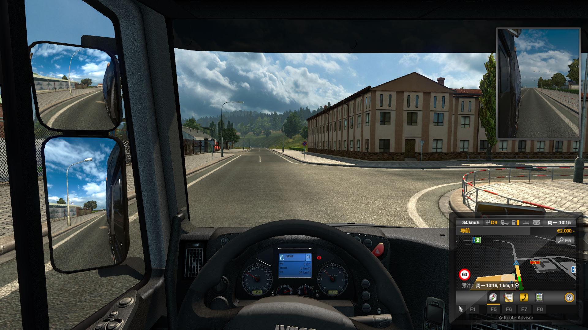 《欧洲卡车模拟2》v1.3.1.43709升级档+破解补丁[COGENT]