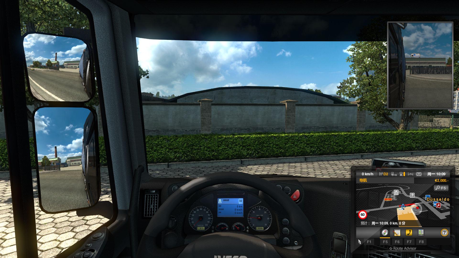 《欧洲卡车模拟2》1.41.1.5s全DLC for mac