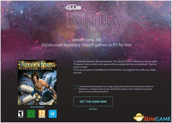 育碧 30 周年免费游戏怎么领 12 月育碧免费游戏一览