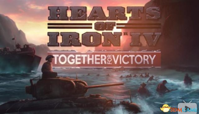 钢铁雄心4新DLC开发视频预览