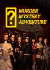 谋杀之谜冒险 英文免安装版