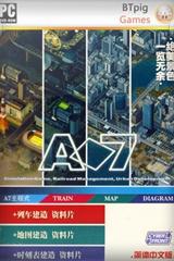 A列车7 简体中文免安装版