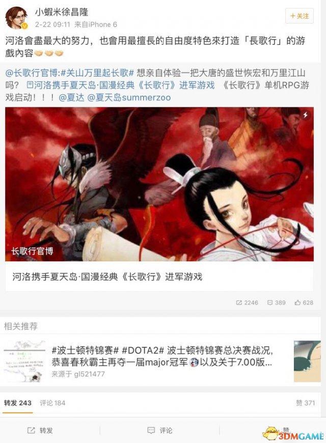 二次元地震!夏达发表长微博开撕夏天岛 正式决裂!