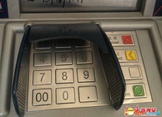 高中生将可乐倒进ATM机 赔银行4万多还被判缓刑