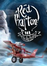 雷德巴顿与天空海盗 官方简体中文免安装版