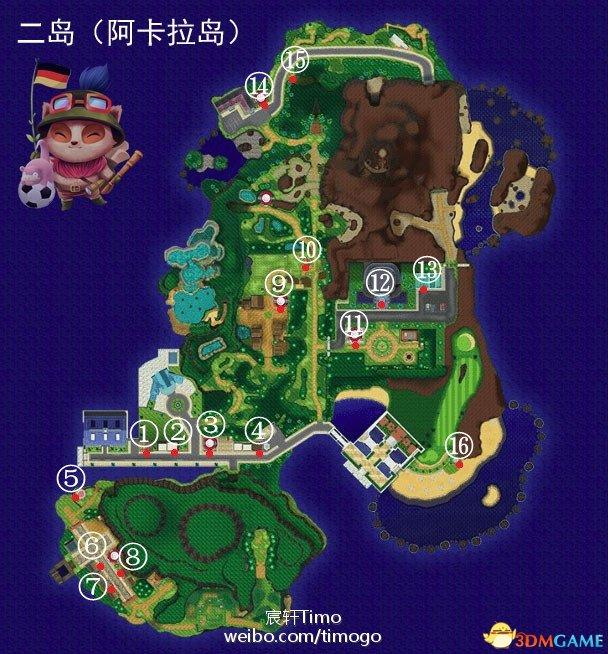 口袋妖怪日月全地图一览 口袋妖怪服装店及npc在哪图片