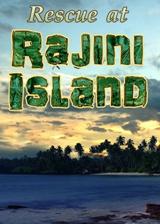 孤岛救援 英文免安装版