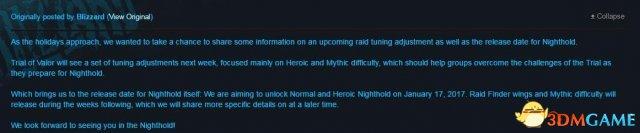 魔兽暗夜要塞副本于1月17日开放 相关掉落信息公布