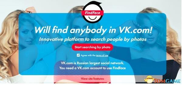 俄人脸识别服务被网友滥用:色情女星亲友遭骚扰