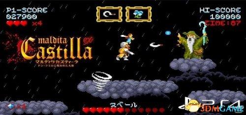 《Maldita Castilla》登陆PS4 官方演示视频放出