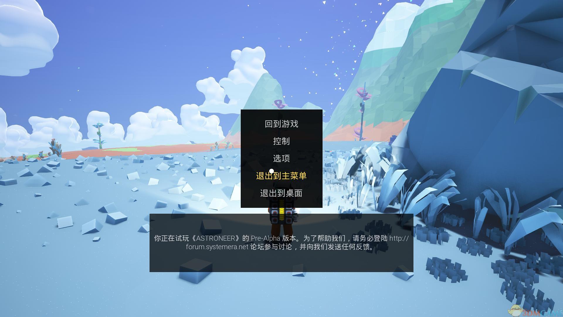 异星探险家 v0.2.115.0全科技解锁存档