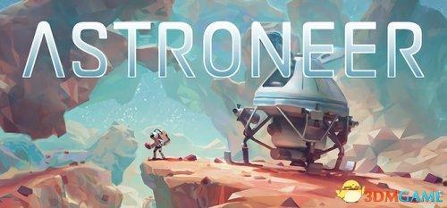 《异星探险家》登顶Steam热销榜 低姿态获大好评