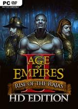 帝国时代2:阿尔杰斯的崛起