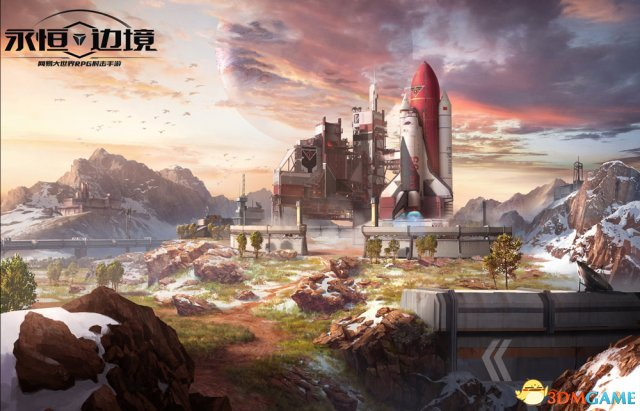 RPG射击新体验!《永恒边境》今日iOS先行者测试