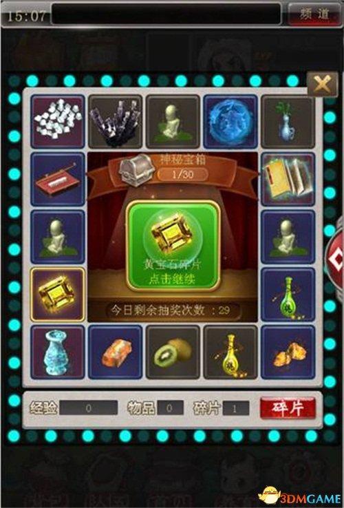 澳门正规网上真人赌博 14