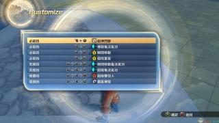 龙珠超宇宙2极端的邪恶专家任务玩法技巧心得