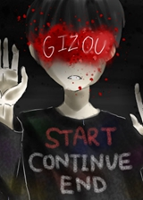 GIZOU 简体中文免安装版