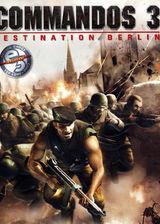 盟军敢死队3:目标柏林 简体中文硬盘版