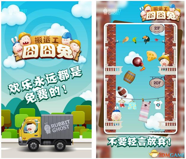 电竞外围app 4