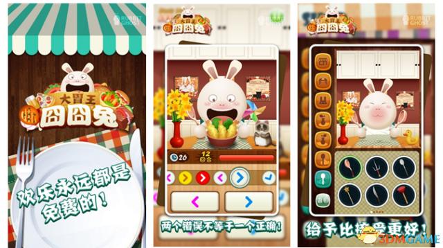 电竞外围app 5