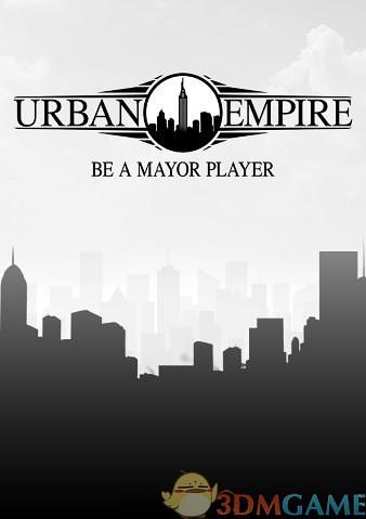 城市帝国 游戏截图