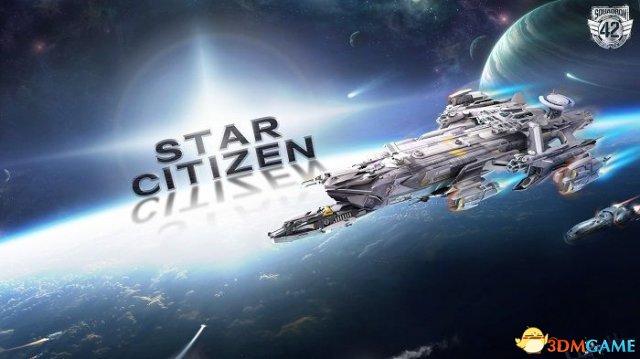 《星际公民》更换引擎惹众议 还要让玩家再等4年?