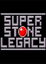 超级石头遗产 英文硬盘版