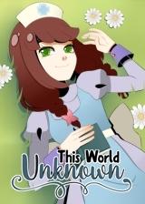 未知的世界 英文免安装版
