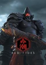 战争艺术:赤潮 官方简体中文客户端
