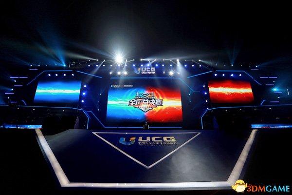 UCG总决赛掀高校电竞热 商业潜力多方位展现