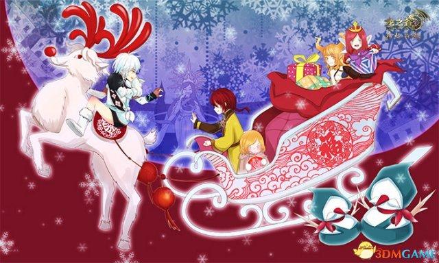 圣诞贺图集结 《龙之谷》玩家近期精彩作品锦集