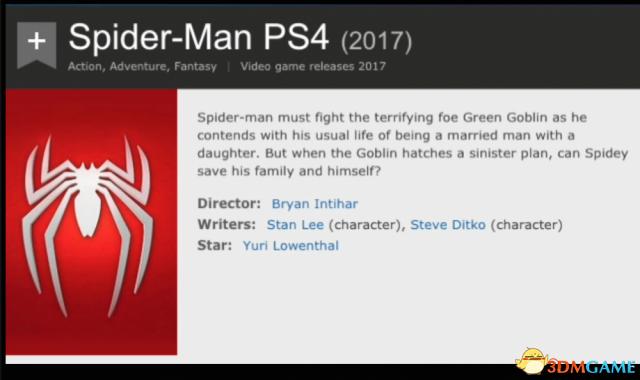 IMDB泄漏PS4新作《蜘蛛侠》新情报 大BOSS竟是他!